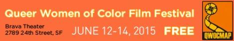 festival2015_banner